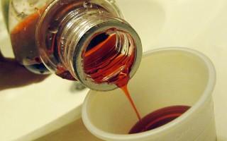 Как разводить йодинол для полоскания горла